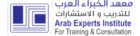 Arab Experts Institute for Training & Consultation